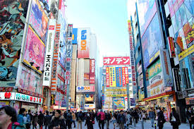 Akihabara, Surga Bagi Para Otaku Di Jepang
